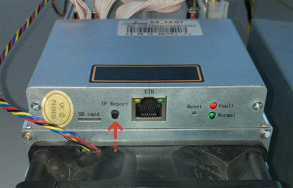 ASIC Antminer计算机背面的物理ip报告按钮的屏幕快照。